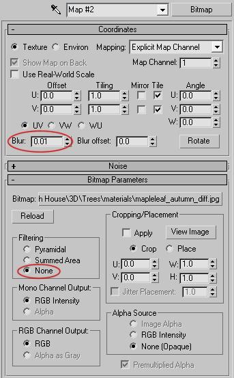 Настройки материала в 3ds Max. Отключение фильтрации